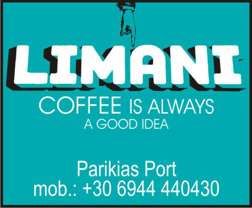 limani coffe
