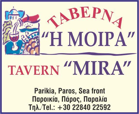 mira tavern