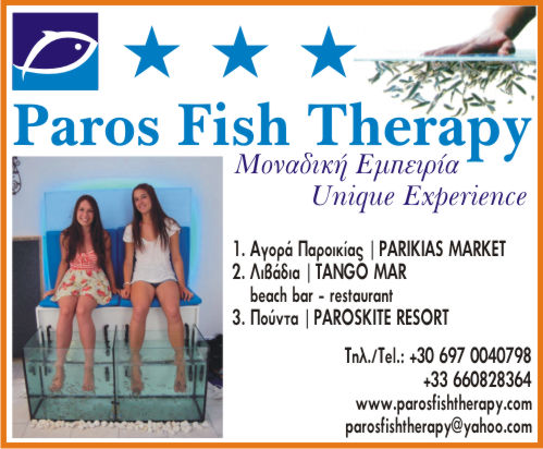 paros fish therapy