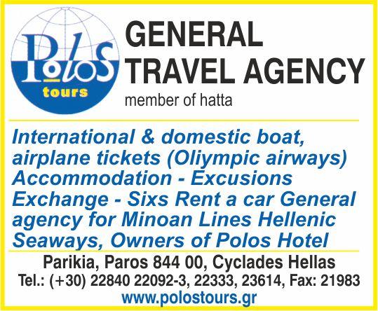 polos travel agency