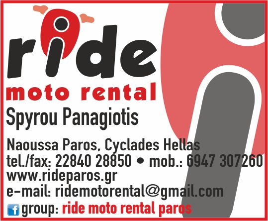ride moto rental