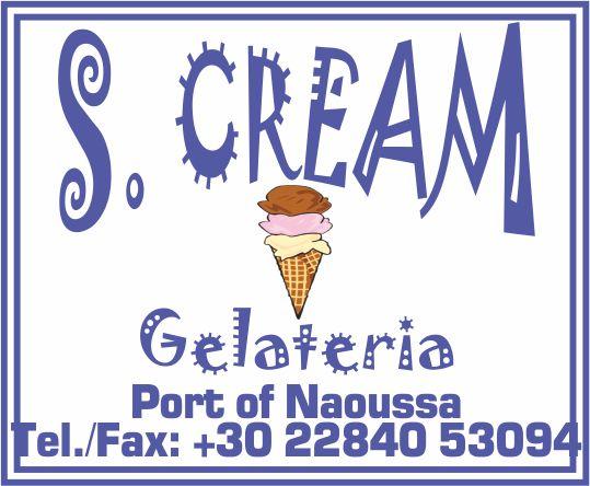 s cream