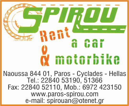 spirou rent a car