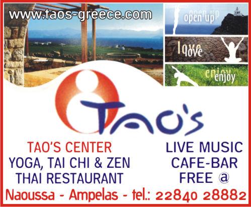 taos bar