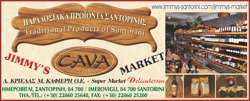 Jimmys Market