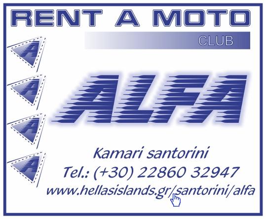 alfa rent a moto