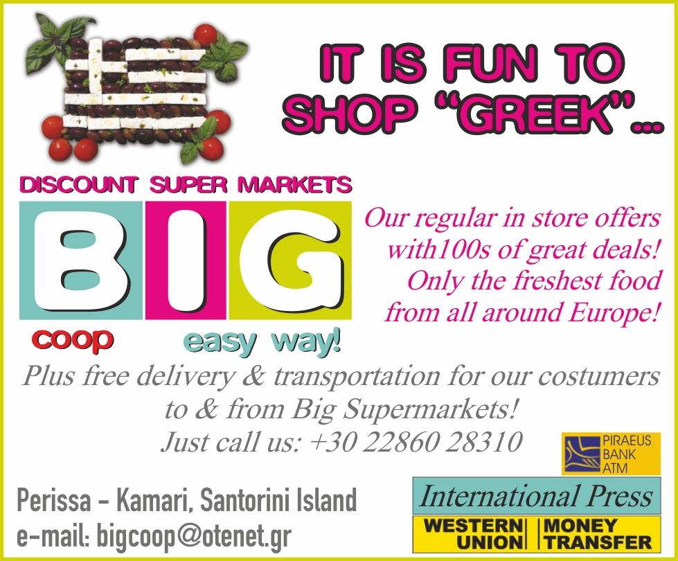 big super market