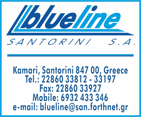 blue line travel