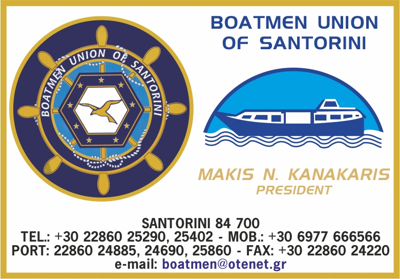 boatmen union of santorini