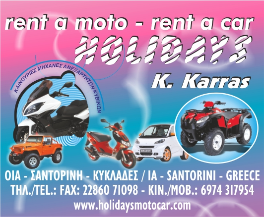 holyday rent a moto