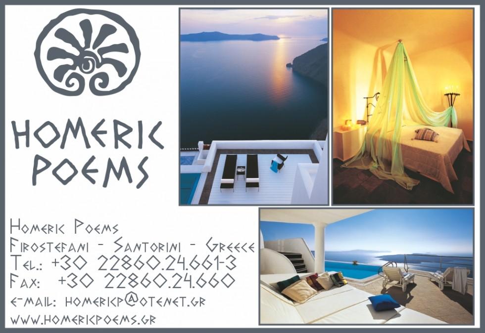 homeric poems suites