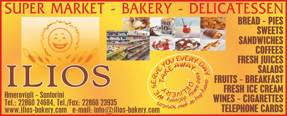 ilios bakery