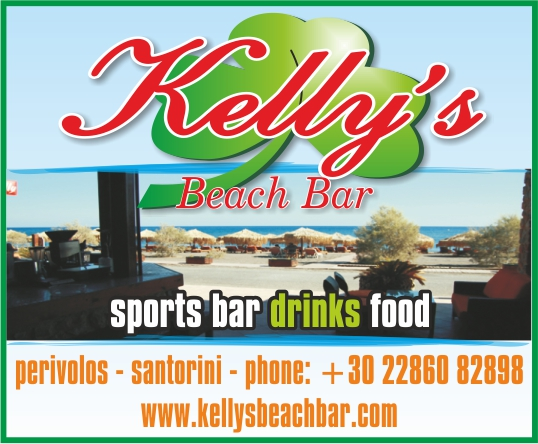 kellys beach bar