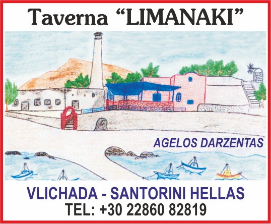 limanaki taverna