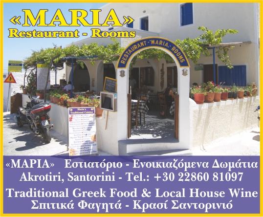 maria tavern-rooms