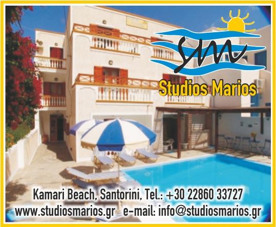 marios studios