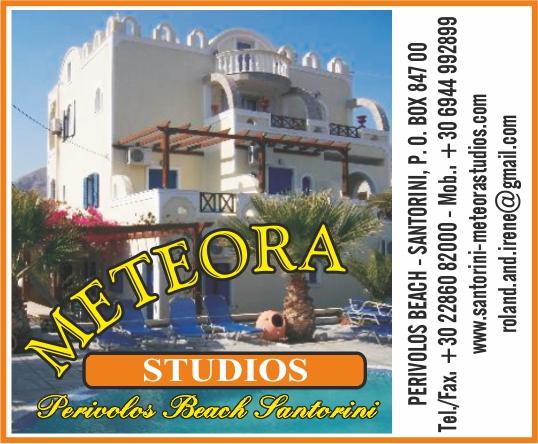 meteora studios