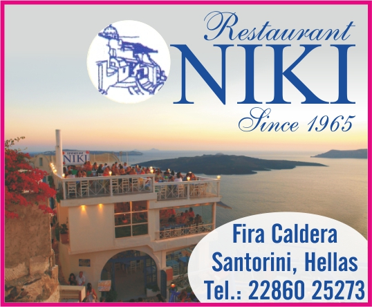 niki restaurant