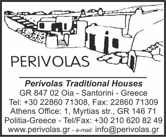perivolas houses