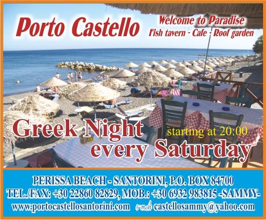porto castello restaurant