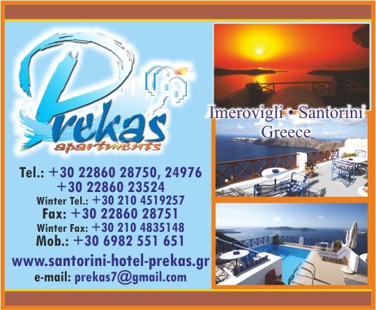 prekas apartments