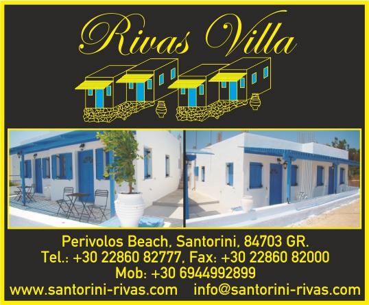 rivas villa