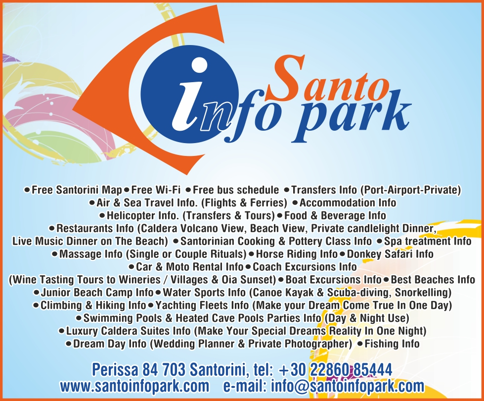 santo info park