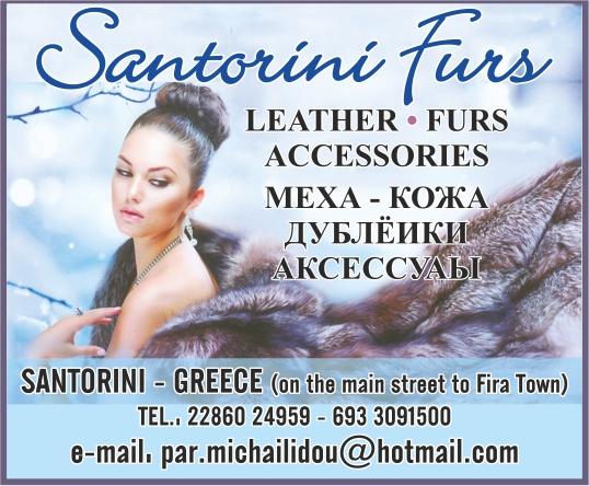 santorinis furs