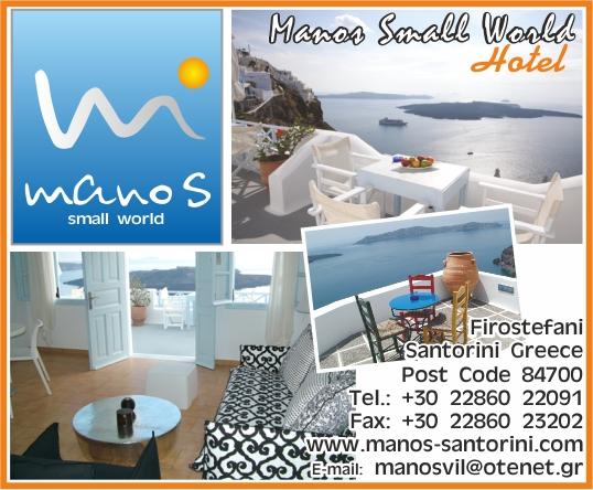 small world hotel