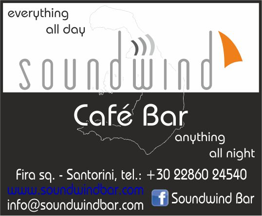 soundwind