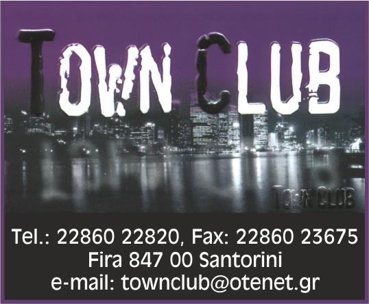 town club