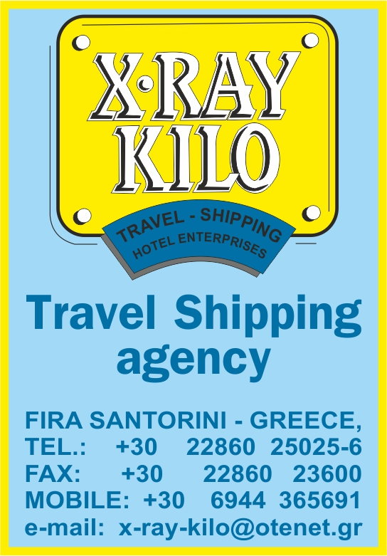 xray kilo travel agency